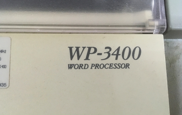 "Brother ""WP-3400"" model logo..."