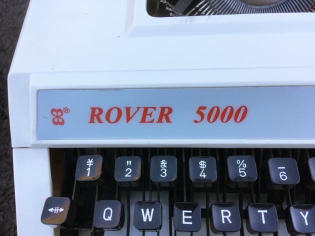 """Rover """"5000 Super de Luxe"""" of the logo up top..."""