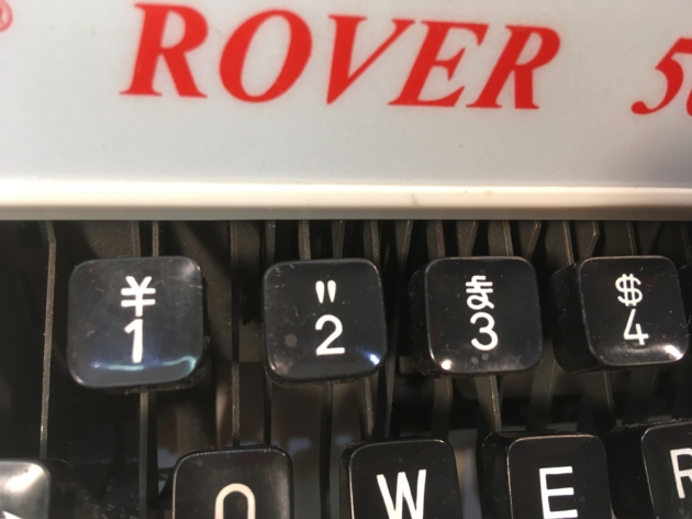 """Rover """"5000 Super de Luxe"""" from the keyboard (detail)..."""
