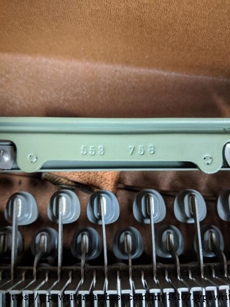 Serial number under space bar