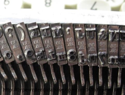 typeface RO 88 (Elite-Schatten 'Bruxelles')