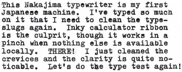 (This Nakajima typewriter is my first ELECTRIC Japanese machine.)