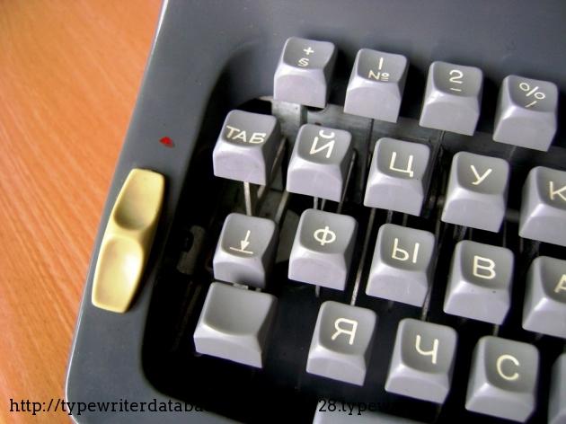 1968 consul 221 typewriter 8 221 104093 twdb for Consul database