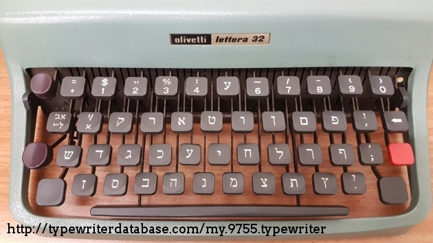 Hebrew keyboard. Note the currency key (top left, one row down -- just below +/=) indicates older Israeli currency, which was used 1952-1980.
