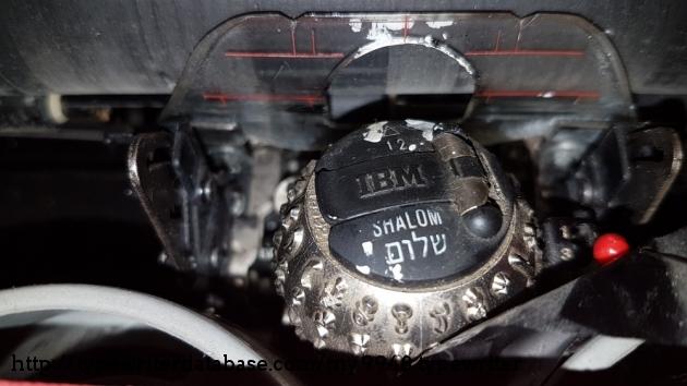 Bilingual Hebrew-English font ball.